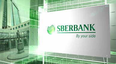 SBERBANK a.d. Belgrade – the new client of PREMIUM Software
