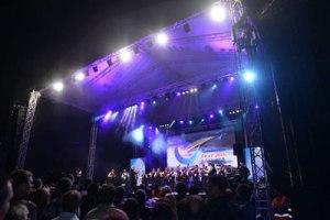 Tamburica fest