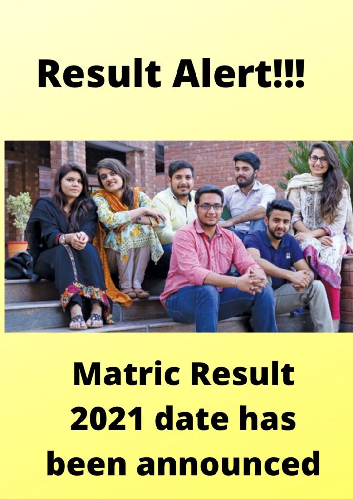10th class result 2021 10th class result 2021 Multan board by roll number