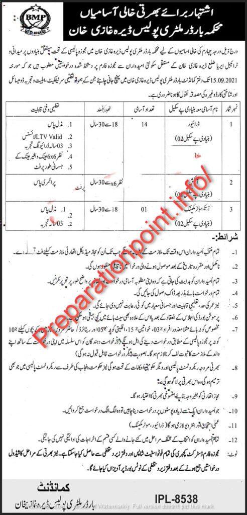 Border Military Police Jobs 2021 – Jobs in Military Police Pakistan 2021