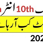 2nd year result date 2021 lahore board