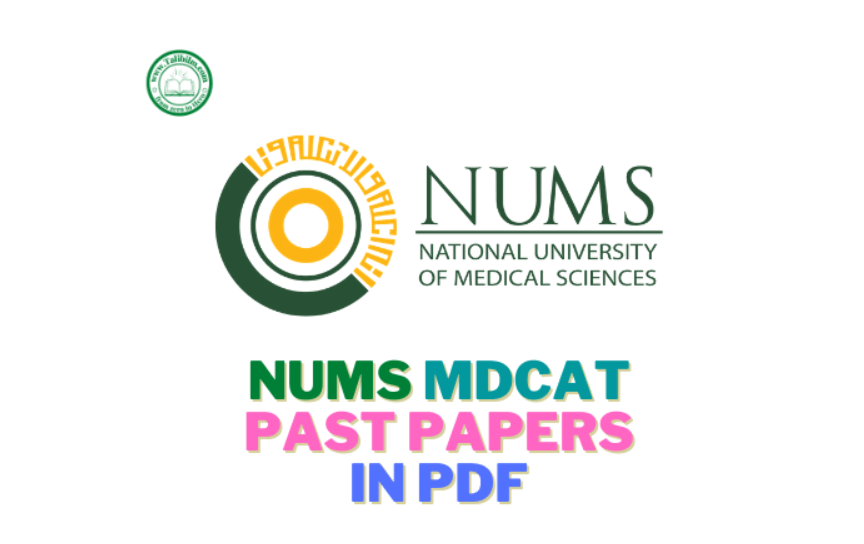 NUMS Past Papers PDF Download