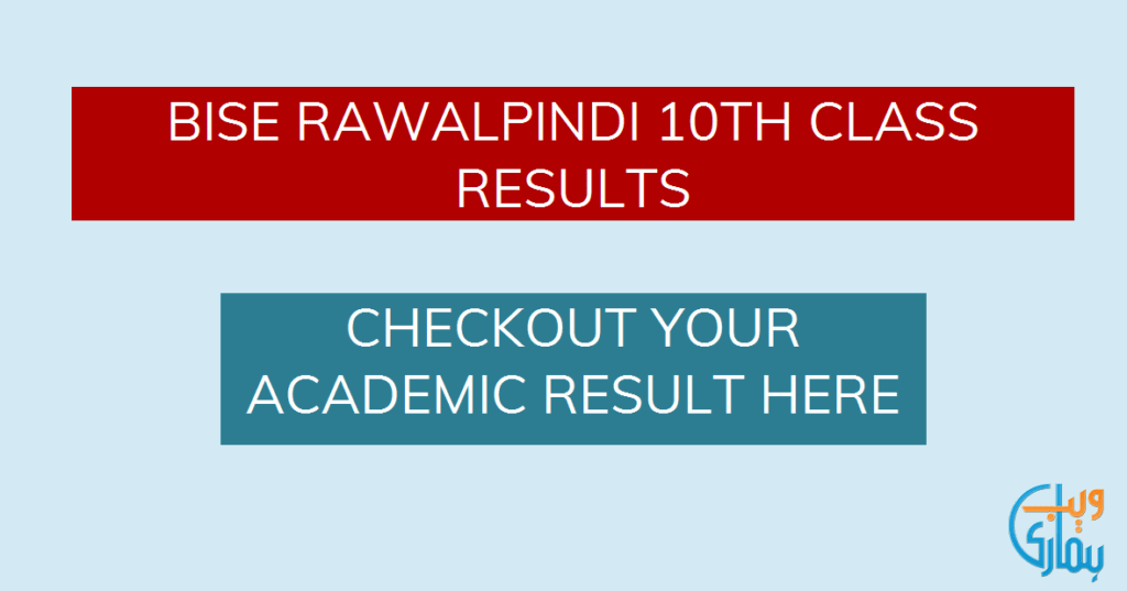 10th class Bise Rawalpindi Result 2021 Board by [Roll Number]
