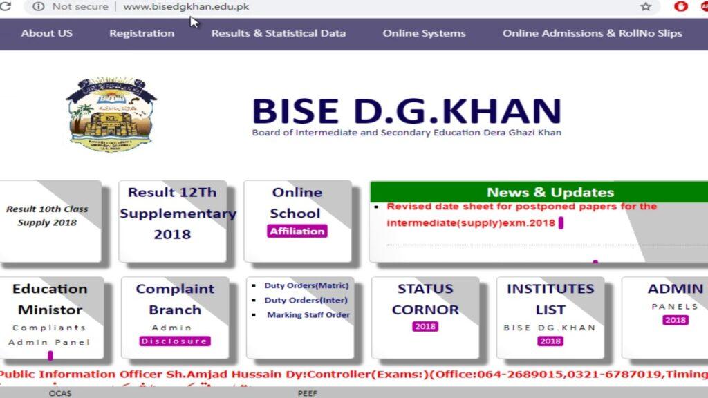 Bise DG khan intermediate result 2021 Details