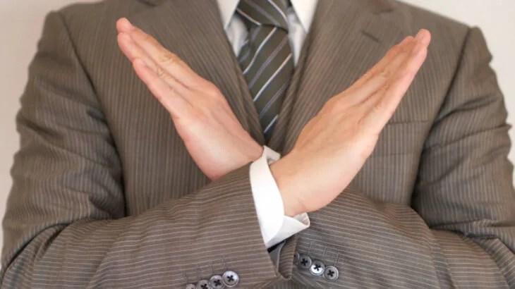 ニートにおすすめできない就職エージェントの特徴