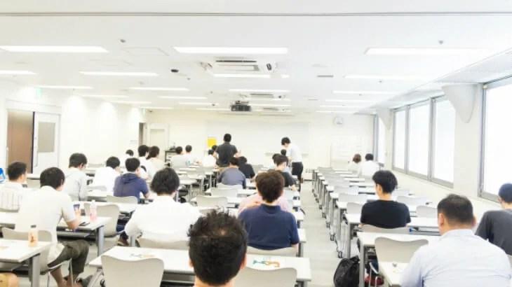 セミナー研修・スクール型就活サイト