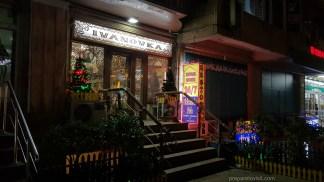 Ivanovka Shop, Baku, Azerbaijan