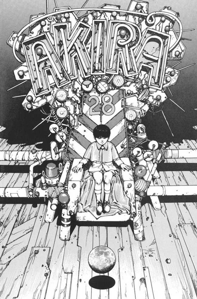 Top 10 des BD 2. Akira de Katsuhiro Otomo