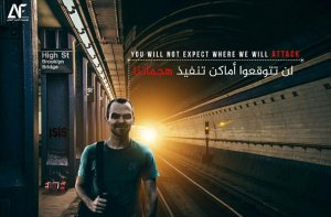 ISIS threaten to bomb New York's subway in chilling poster showing a militant with sticks of dynamite at High Street Brooklyn Bridge Station