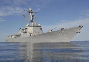 U.S. Prepares To Sail Warship Into Black Sea, Citing Kerch Strait Incident