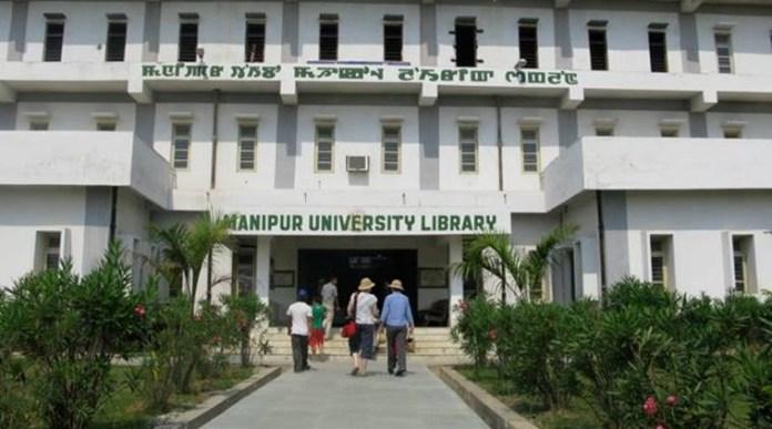 Manipur University VC