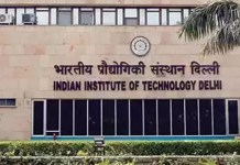 IITs to offer 500 seats to candidates belonging to EWS from 2019-2020
