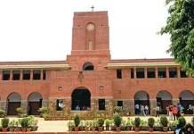 DU urges V-C to intervene on St Stephen's admission process