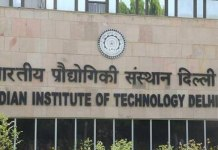 Government ties up with IIT-Delhi to develop Waste to Wealth Technologies