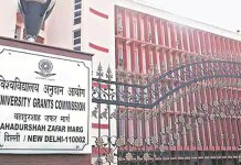UGC proposes 'National Academic Credit Bank' in higher education