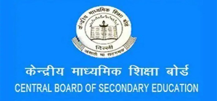 Congress demands CBSE take back decision to hike fees of Class 10, 12