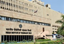 DST-constituted committee selects IIT Delhi to set up Rs. 125 crores science facility