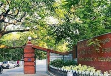 IIT Madras Alumni Association announces top 50 teams in Machine Learning Hackathon Contest