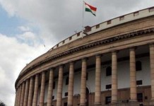 Rajya Sabha passes Bill to announce 4 National Institutes of Design as Institutes of National Importance