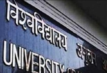 UGC targets to increase GER in higher education to 30% by 2020