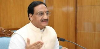 """""""National Education Policy will bring huge transformation in education sector,"""" says Union HRD Minister"""