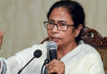 Mamata Banerjee initiates to set up Kanyashree University, colleges for empowering girls