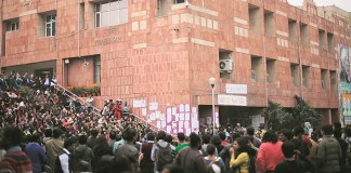 Attend Semester Exams or Lose Studentship: JNU Issues Strong Warning to Protesting Students