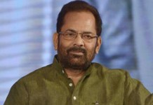 Connecting Madrasa With Mainstream: 'Teachers Undergoing Training in Hindi, English, Science And Computer,' Says Mukhtar Abbas Naqvi