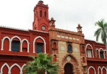 After Winter Vacation, Aligarh Muslim University Announces Fresh Schedule For Exams | Know Details Here