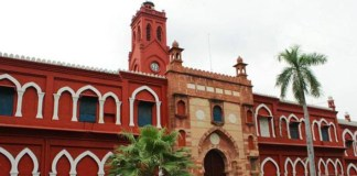 After Winter Vacation, Aligarh Muslim University Announces Fresh Schedule For Exams   Know Details Here