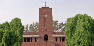 Delhi University: St Stephen's College Offers Short-term Courses on Public Policy, International Relations