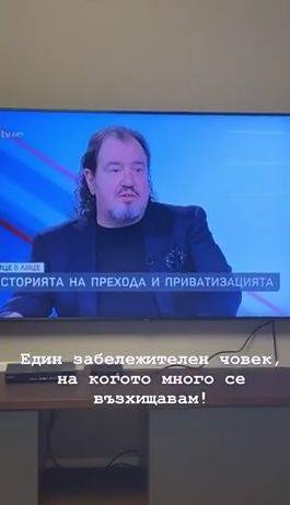 Гущерова се натиска на богатия си свекър