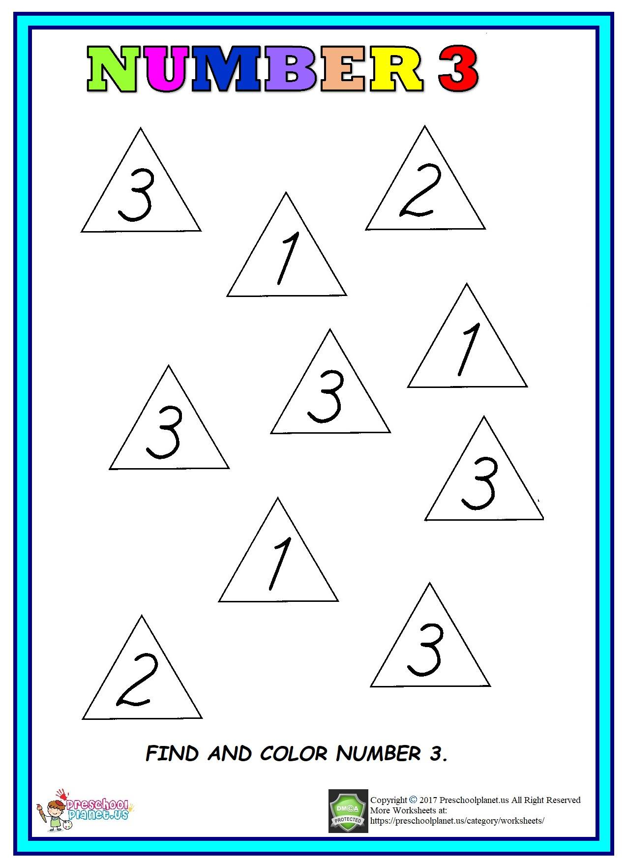 Balloon Trace Worksheet Preschoolplanet