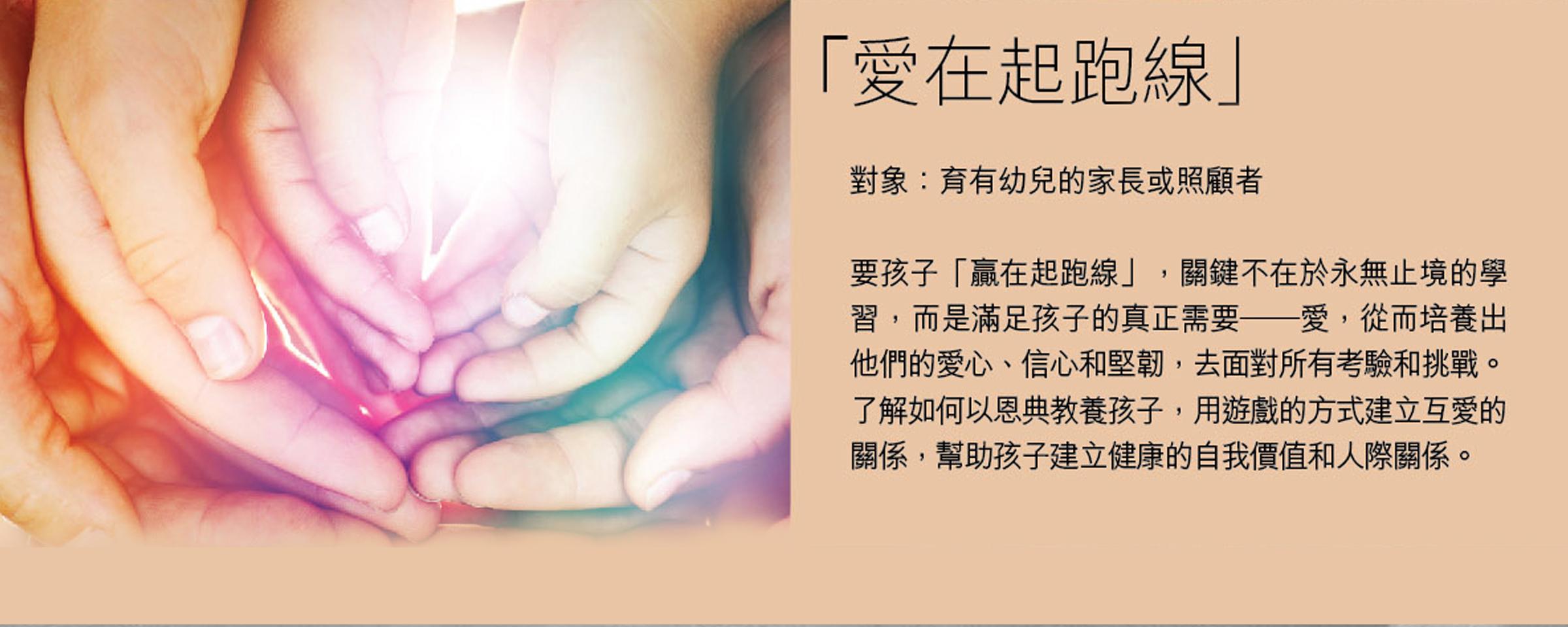 活現香港 講座及訓練課程: 8月2015年 - PresenceHK