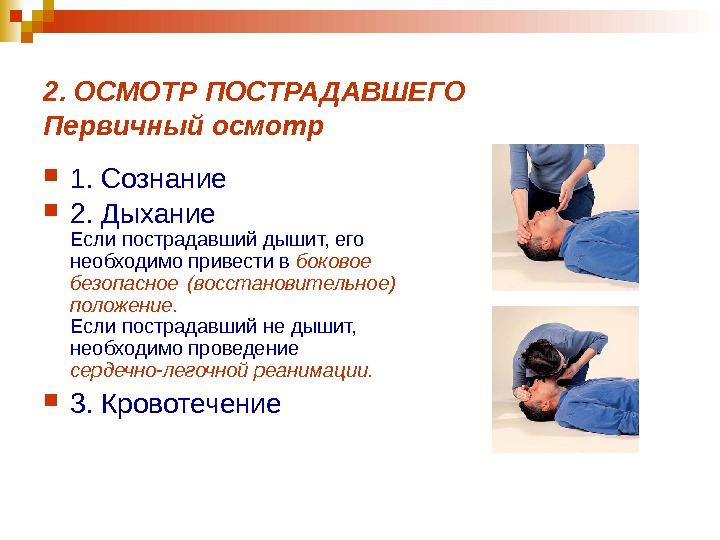 dimensiunea paharului după pierderea în greutate cj johnson pierdere în greutate