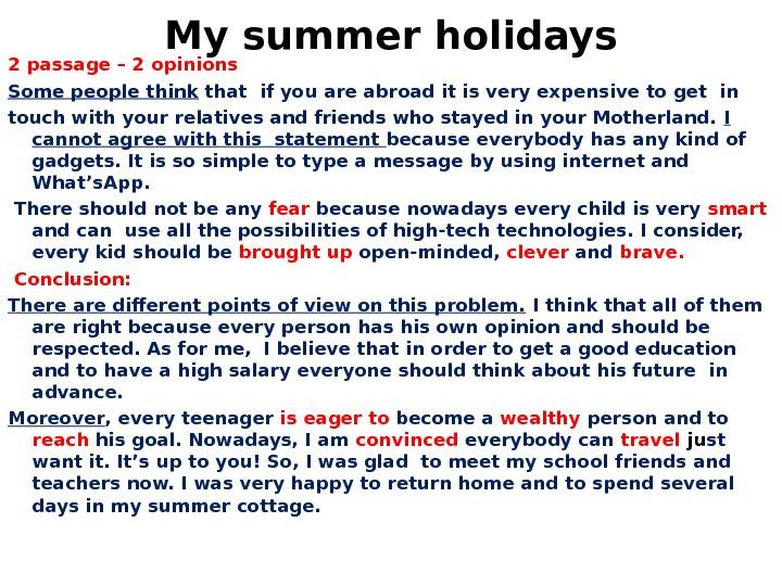 Write essay on my holiday