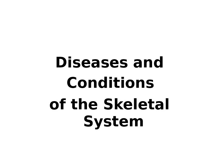 The Skeletal System: Structure, Function, and Diseases