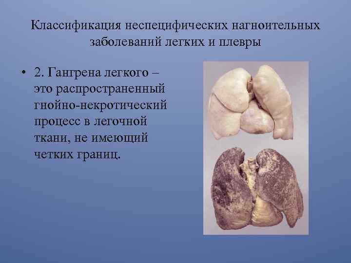 boli articulare purulente