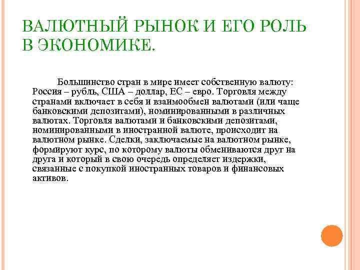 Program De Tranzacționare Forex [Program Bursă] - Admirals