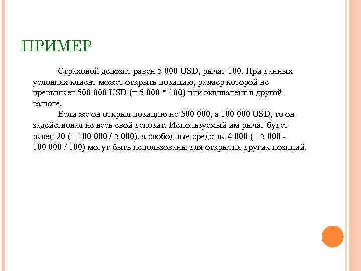 opțiuni tranzacționate liber)