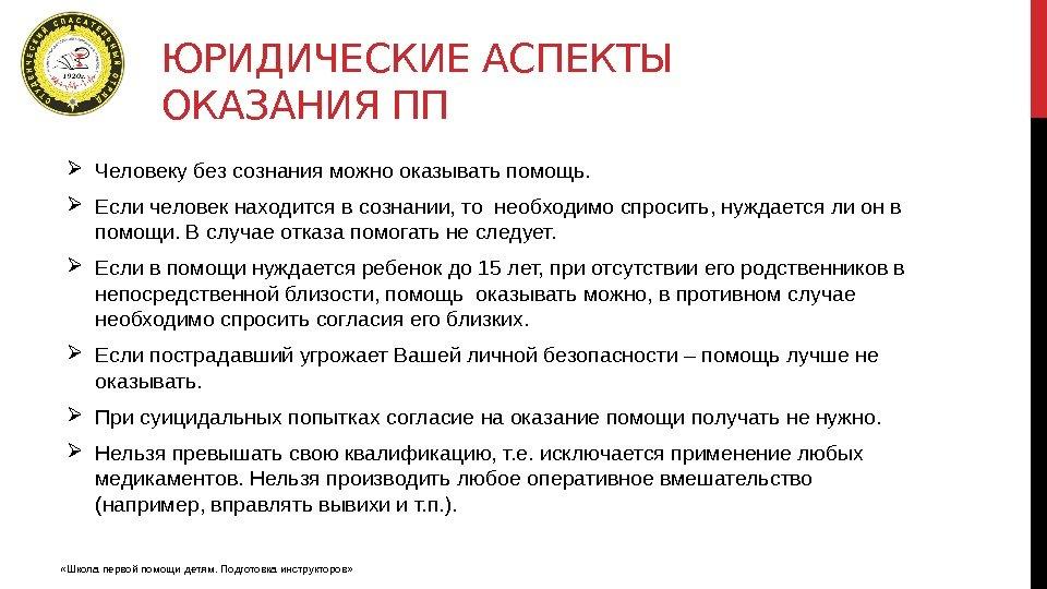 iškvieskite greitąją pagalbą dėl hipertenzijos)
