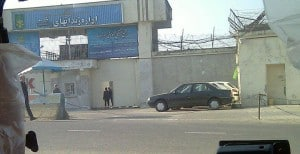 youcefs prison 300x154 Full Story of Youcef Nadarkhani