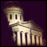 Vermont State House by night.