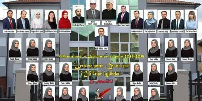"""Résultat de recherche d'images pour """"Medresen Gazi ne Preshevë"""""""