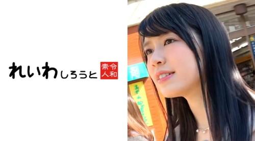 淺田ゆの - シロウトTV ナンパTV まとめwiki