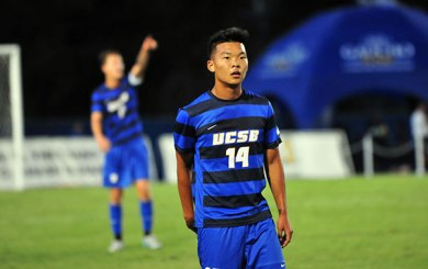 Gauchos fall at Clemson in round of 16