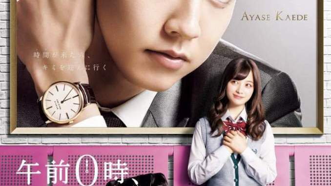 Kiss Me at the Stroke of Midnight (2019) [Japanese] mp4 download