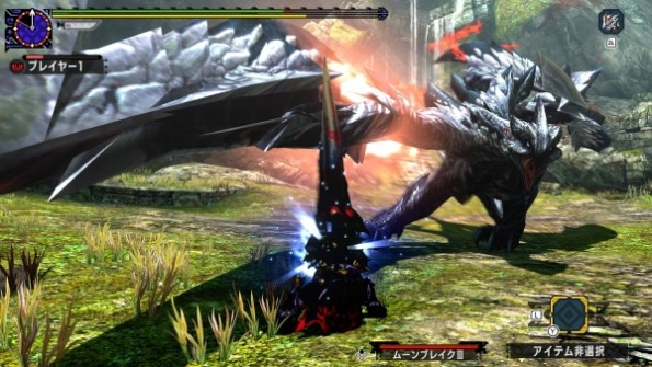 Monster-Hunter-XX-Nintendo-Switch-Ver_2017_05-30-17_002.jpg_600
