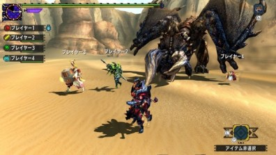 Monster-Hunter-XX-Nintendo-Switch-Ver_2017_05-30-17_007.jpg_600