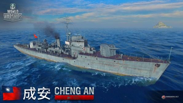 ChengAn_PanAsia_destr_branch_WG_SPB_WoWs_Screenshots_1920x1080px